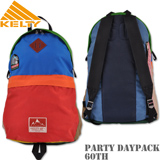 PARTY DAYPACK 60th