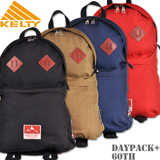 DAYPACK+ 60th