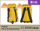 MINI MOCKINGBIRD 12,800円(税抜)
